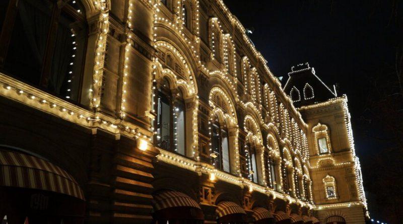 Зимнее освещение российской столицы